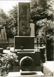 Gravesite of Mikao Usui
