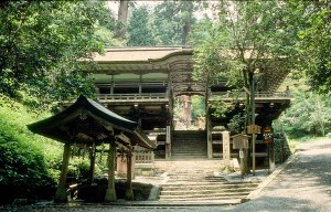 Kurama Temple Shrine